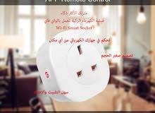 منزلك الأكثر ذكاء  فيشة الكهرباء الزكية تعمل بالواي فاي  Wi-Fi Smart Socket
