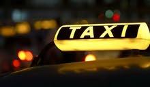 سائق تاكسي