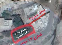 أرض أربع قصب ونص على شارع عام  الموقع:إب-جبله
