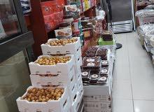شركة تمر و هرده لاوجود أنواع التمور والقهوة العربية والأعشاب والبهارات السعودية