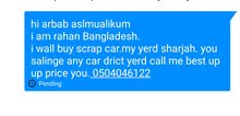want scrap damages car