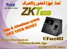 نظام الحضور والانصراف ماركة ZKTeco موديل UFace 402