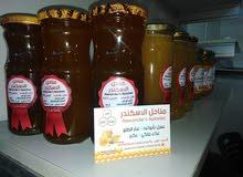 مناحل الاسكندر عسل طبيعي 100٪ مواصفة قياسية سورية