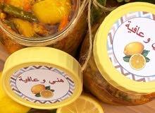 عرض العيد لايفوتكم آجار مطبخنا