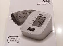 جهاز قياس ضغط الدم Monitor Blood Pressure