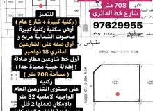 ارض كبيرة ركنية صحنوت الصفة الاولى شارعين 18 نوفمبر السريع 708 متر ركنية
