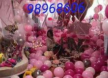 king_balloons ss