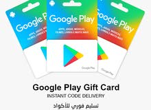 Google Play Cards [-5% OFF]