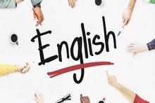 يتوفر موظقة /مدرسة جيد الانكليزية .