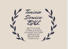 شركة تونس للخدمات