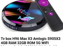 جهاز H96 max x3 جديد 2020