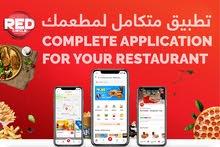 تطبيق المطعم الخاص بك