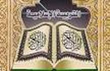 أستاذ دروس الدعم في المواد الأدبية حاصل على إجازة وماستر في الدراسات الاسلامية