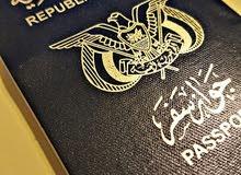 تسهيل خدمة اصدار جوازات السفر  من عدن