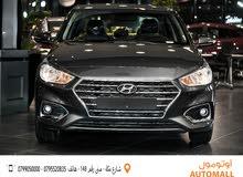 هيونداي أكسنت 2020 Hyundai Accent