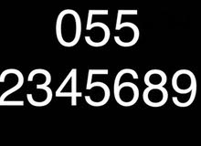 0552345689
