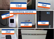 Unlocking service available