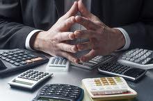 ( محاسب مالي خبرة ) + خبرة في المنظومات المحاسبية والاكسل
