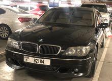 بي ام دبليو BMW 750 li