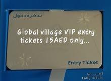 تذاكر دخول القرية العالمية لكبار الشخصيات
