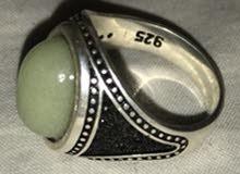 خاتم حجر الطاقة