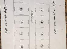 2قطع أراضي  في بو صنيب خلف غسيل الفرجاني