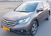 Used 2013 Honda CR-V for sale at best price