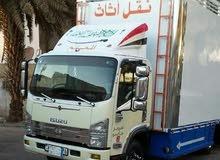 شركة نقل عفش بالدمام والقطيف والخبر والظهران