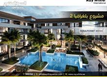 شقق سكنية في قلب مدينة دبي مشروع بلغرافيا 2