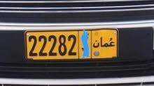 رقم مميز ب رمز واحد 22282