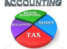 خبرة في المجال المحاسبي + العمل على انظمة ERP