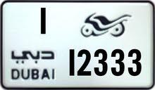 Dubai MotorCycle Number Plates