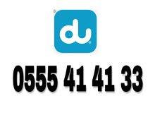 0555414133 du prepaod numbers. for sale.