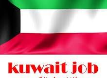 مطلوب معلمات للعمل بالكويت
