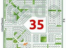 قطعه رقم 35 منطقه 35 بالسادات