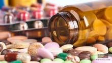 شركة المناهل الطبية للادوية