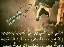 السلام عليكم  بيت في المفرق حجي ناصر مدخل المفرق الشارع العريض حجي ناصر