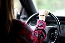 سائقة ومراقبة