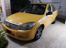 Manual Yellow Lifan 2011 for sale