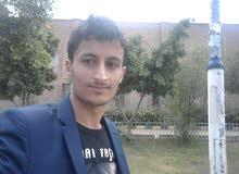 """محاسب مالي -جامعة صنعاء """" 775429400"""