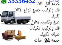 moving shifting transportation carpentry service