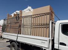 my truck 3ton 7ton 10th عام اثاث منزلي نقل نقول فك نجار