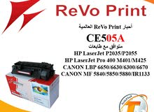 أحبار طابعات ReVo Print العالمية