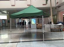 big size umbrella camping tent