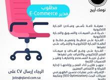 اعلان وظيفي ( lمدير مبيعات الكترونية )