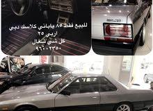 Silver Nissan Skyline 1985 for sale