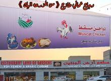 مطعم ارض الجنتين للماكولات اليمنيه والعربيه مسقط - ولايه السيب - المعبيله7