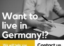 شركة للبيع مقرها بألمانيا مع امكانية الحصول علي الاقامة هناك