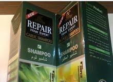 شامبو انبات الشعر القوي Repair,غير مصدق»