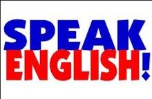 تعلم كيف تتحدث اللغة الانجليزية في المنزل